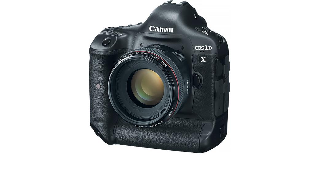 AEB (Auto Exposure Bracketing) On the Canon1D-X